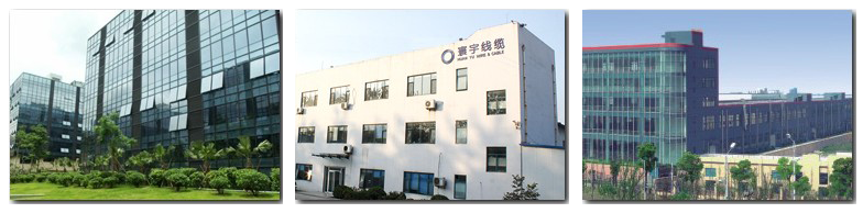 our office and factory